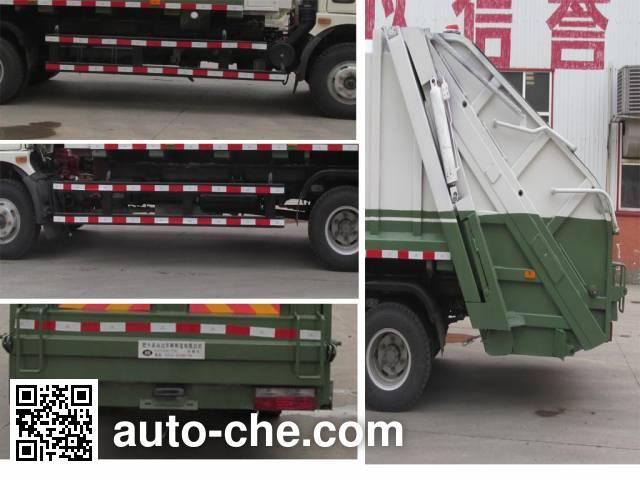 Yongkang CXY5080ZYS garbage compactor truck