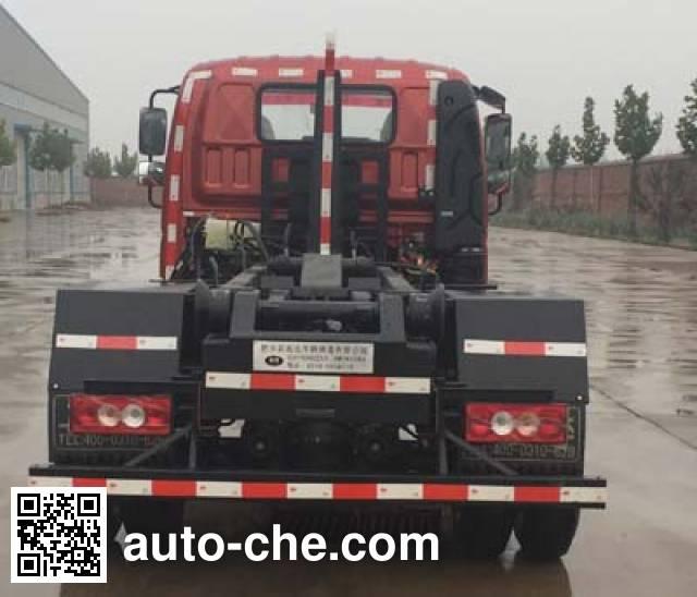 永康牌CXY5081ZXXG6车厢可卸式垃圾车