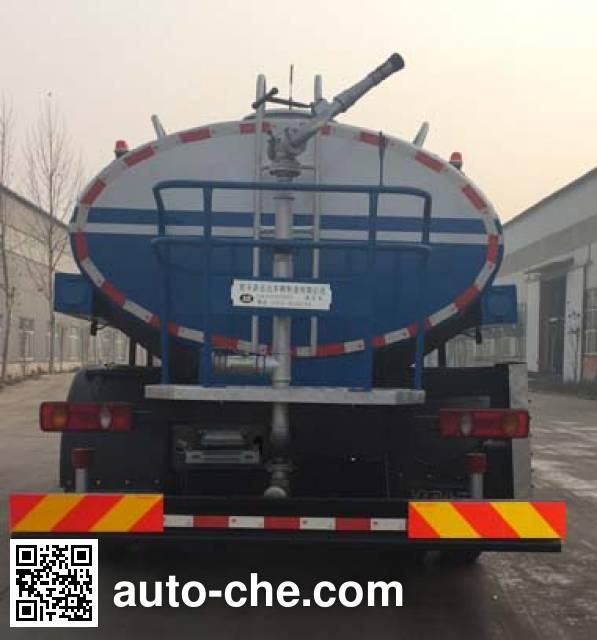 Yongkang CXY5160GCXTG5 sprinkler machine (water tank truck)