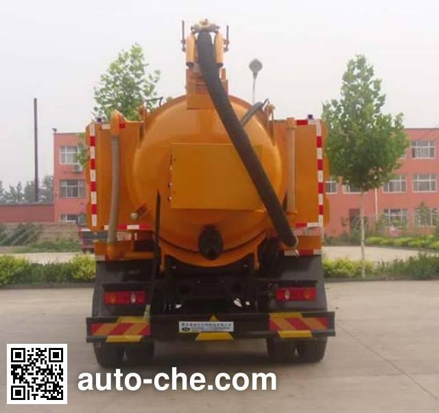 永康牌CXY5160GQX下水道疏通清洗车