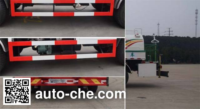 Yongkang CXY5160GSSBEV electric sprinkler truck