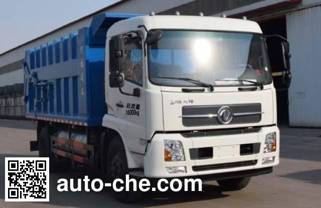 Yongkang CXY5160ZLJTG5 dump garbage truck