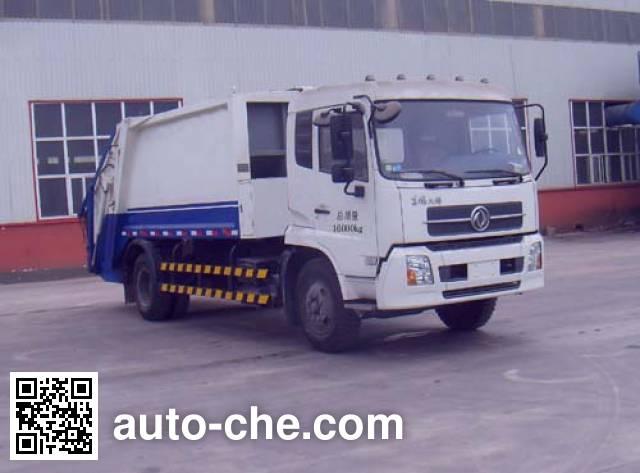 永康牌CXY5160ZYS压缩式垃圾车
