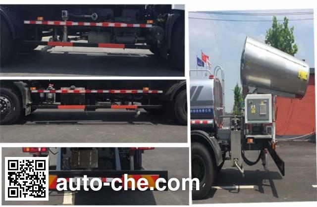 Yongkang CXY5161TDYG5 dust suppression truck