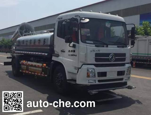 Yongkang CXY5161TDYTG5 dust suppression truck