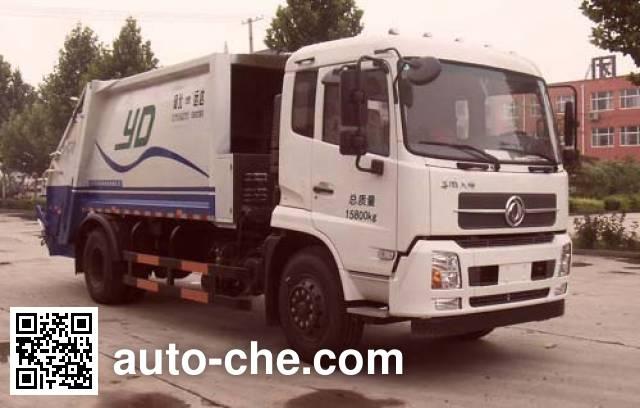 永康牌CXY5162ZYS压缩式垃圾车