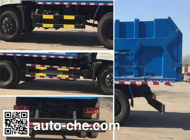 Yongkang CXY5163ZLJG5 dump garbage truck