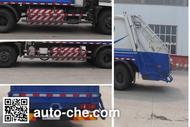 永康牌CXY5163ZYS压缩式垃圾车