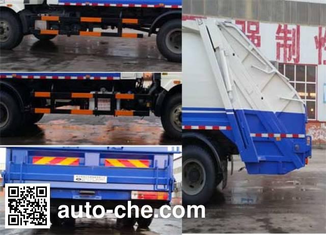 永康牌CXY5165ZYS压缩式垃圾车