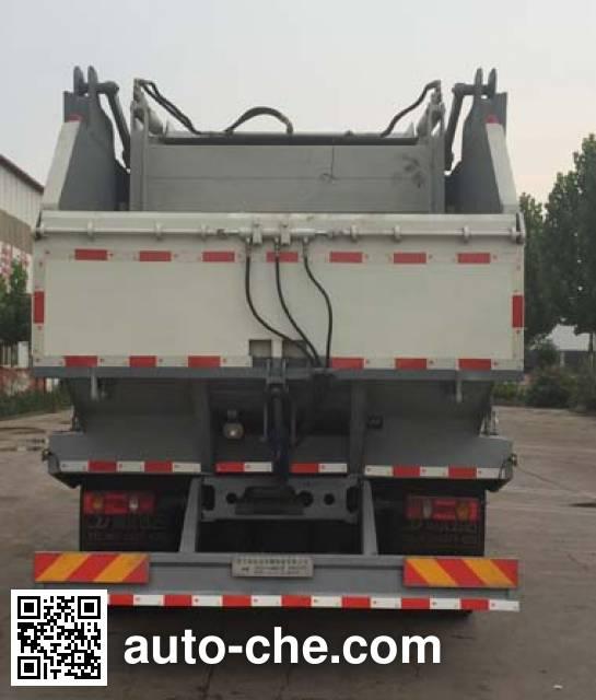 永康牌CXY5166ZYS压缩式垃圾车
