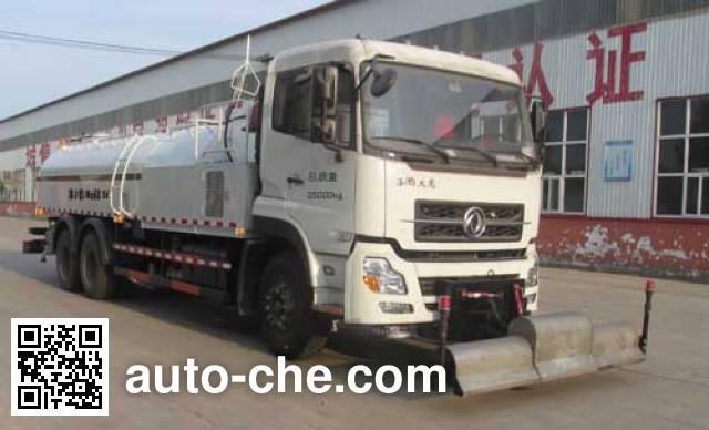 永康牌CXY5250GQX清洗车