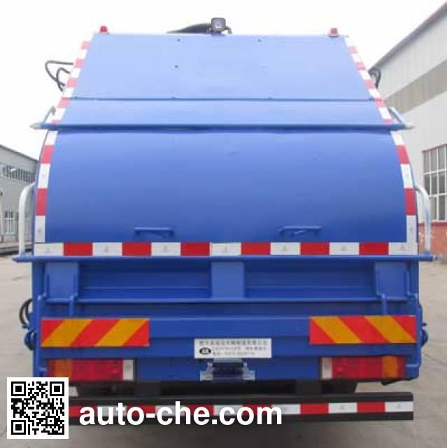 永康牌CXY5250ZYS压缩式垃圾车