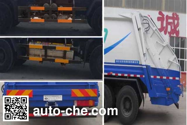 永康牌CXY5250ZYSTG5压缩式垃圾车