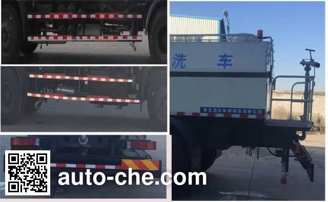 永康牌CXY5251GQX清洗车