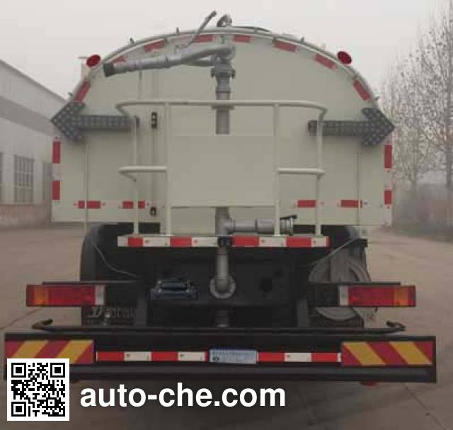 永康牌CXY5251GQXTG5清洗车