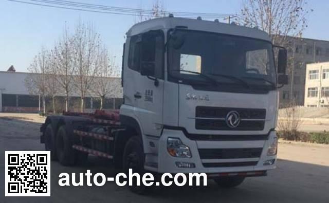 Yongkang CXY5251ZXX detachable body garbage truck