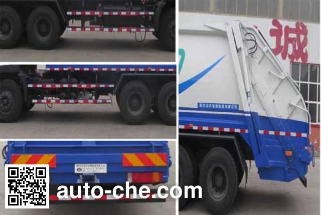 永康牌CXY5251ZYS压缩式垃圾车