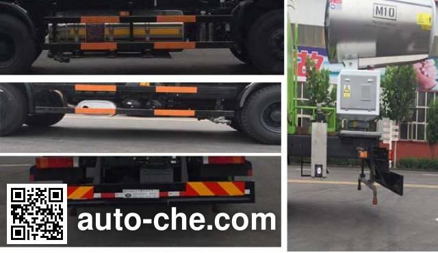 Yongkang CXY5252TDYTG5 dust suppression truck