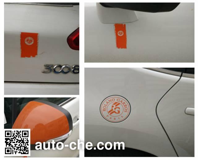 Dongfeng Peugeot DC7164TLBB car