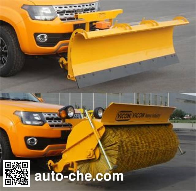 Huanghai DD5032TCXA snow remover truck