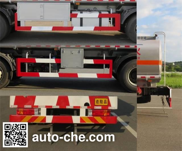 Huanghai DD5311GJY fuel tank truck