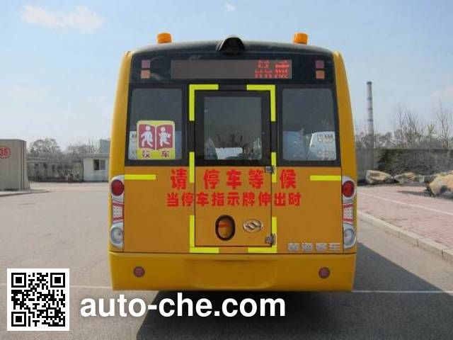 Huanghai DD6800C03FX primary/middle school bus