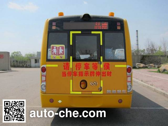 Huanghai DD6800C03FXN primary/middle school bus
