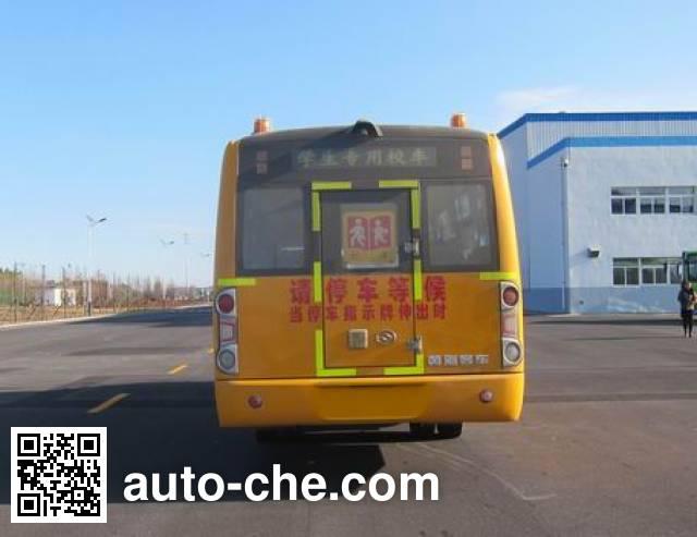 Huanghai DD6930C04FX primary/middle school bus
