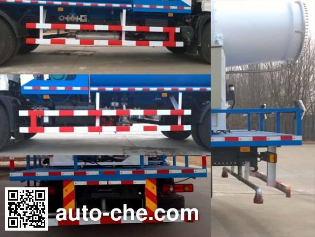Qilu Zhongya DEZ5161TDY dust suppression truck