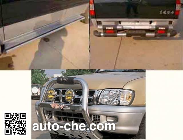 Dongfeng DFA1027HZ29D3 truck