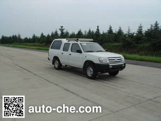 Dongfeng DFA5021XXYE van truck
