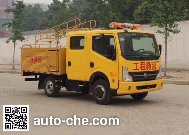 Dongfeng DFA5040XJXD9BDAAC maintenance vehicle