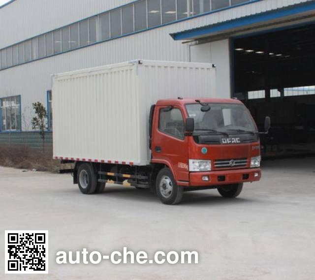 东风牌DFA5040XSH20D5AC售货车