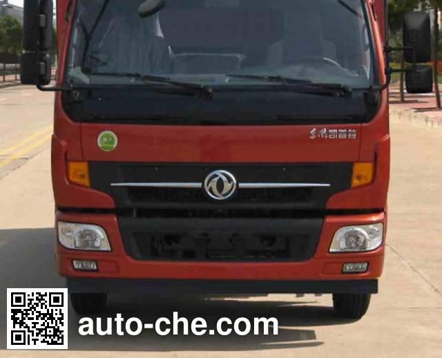 东风牌DFA5060XXYL11D4AC厢式运输车