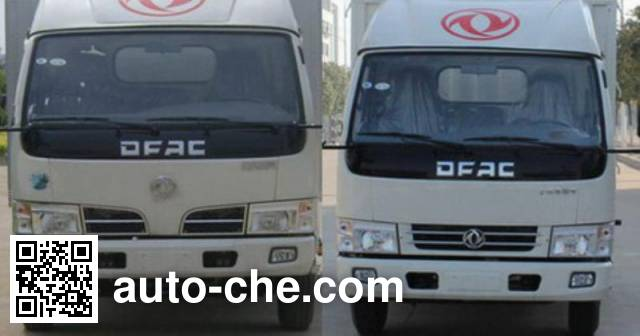 Dongfeng DFA5070CCY20D6AC stake truck