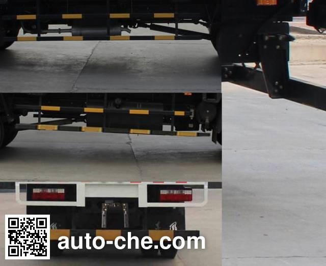 东风牌DFA5090XXY13D5AC厢式运输车