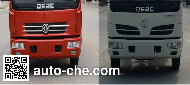 Dongfeng DFA5160XXY11D6AC box van truck