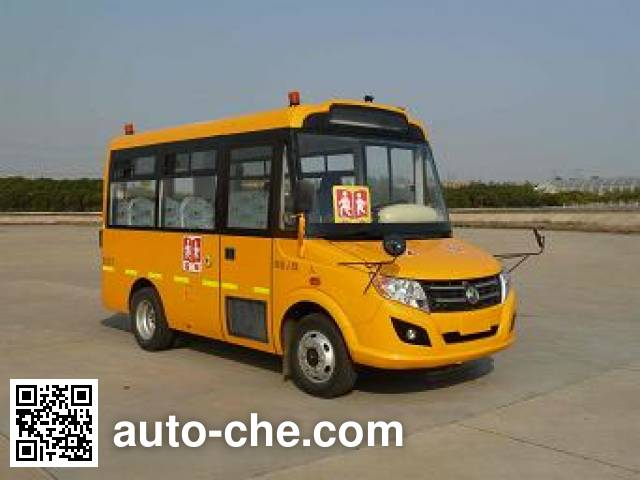 Dongfeng DFA6518KX5B1 primary school bus