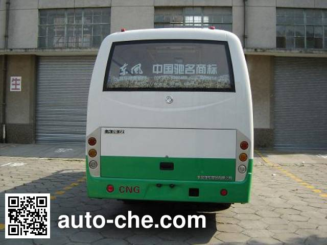 东风牌DFA6660KN5C客车