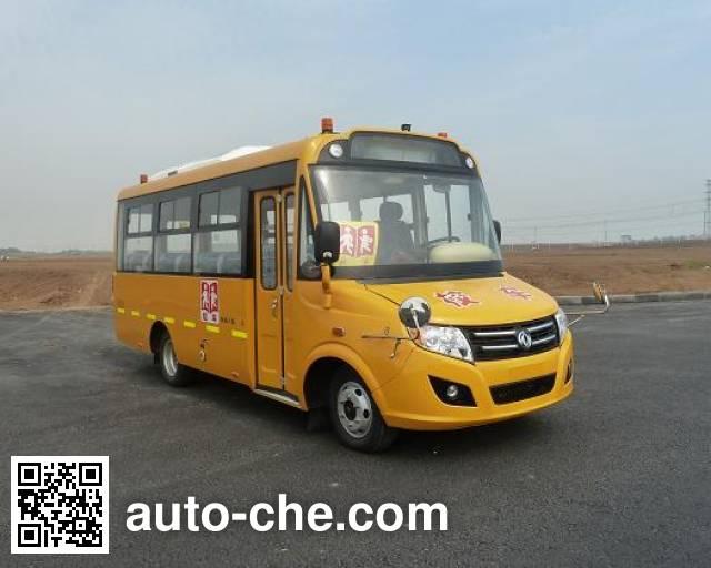 Dongfeng DFA6698KX5B primary school bus
