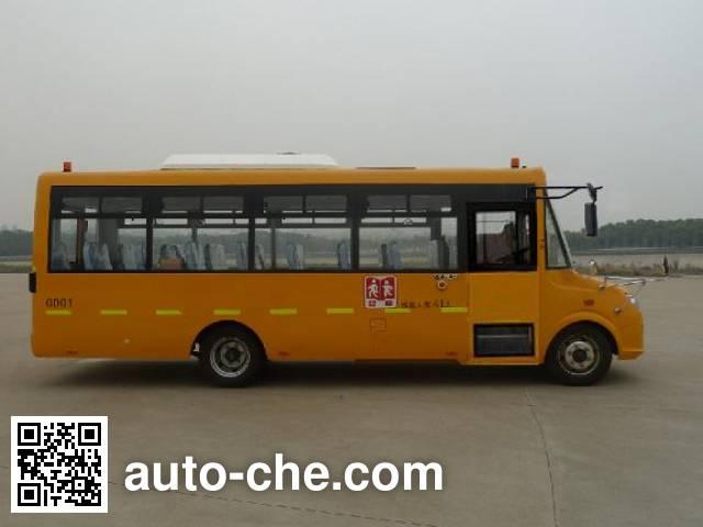 Dongfeng DFA6758KX5B primary school bus