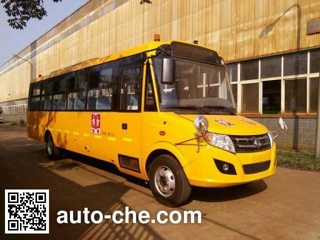 Dongfeng DFA6918KX5B primary school bus