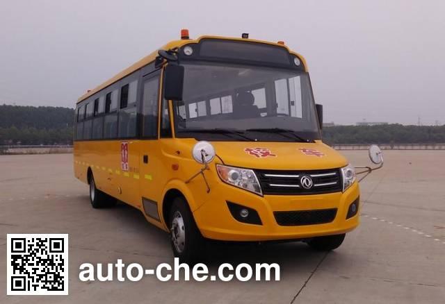 Dongfeng DFA6948KX4B primary school bus