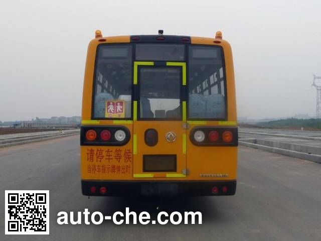 Dongfeng DFA6978KZX4M primary/middle school bus