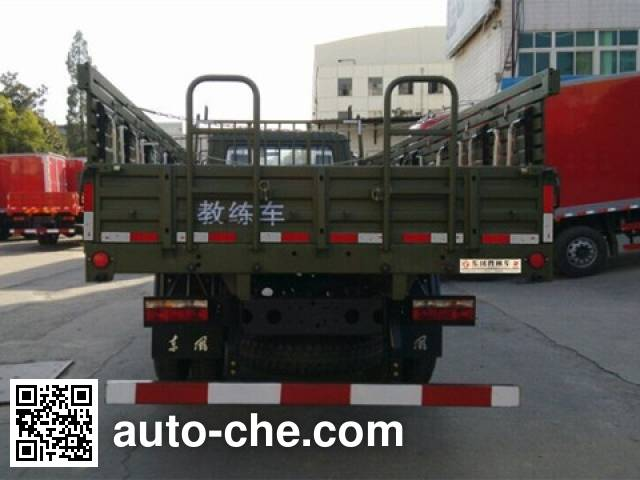 Dongfeng DFC5100XLHGD4G1 driver training vehicle