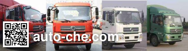 Dongfeng DFC5160CCYBX1V stake truck