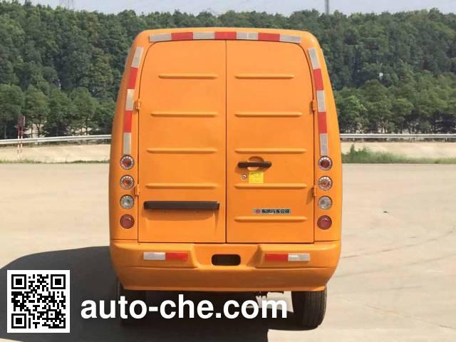 Huashen DFD5030XGJ tool vehicle