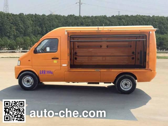 Huashen DFD5030XGJU tool vehicle