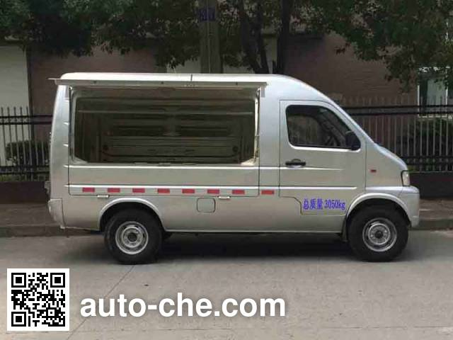 Huashen DFD5030XTY sealed garbage container truck