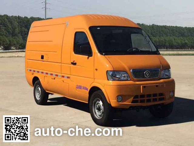 Huashen DFD5030XTYU sealed garbage container truck